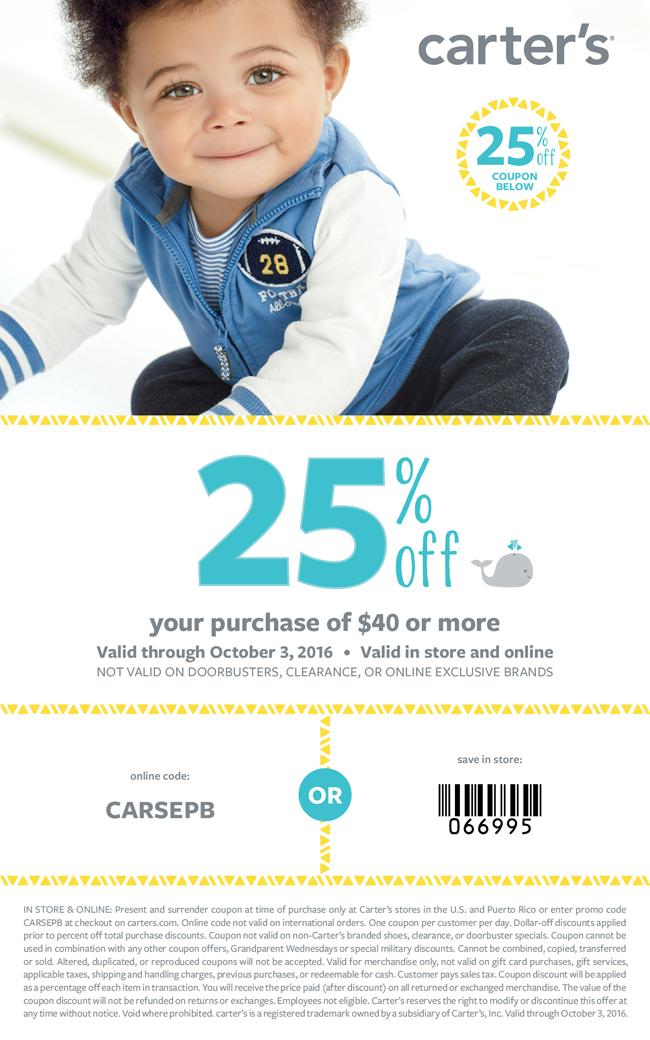 Carters 2016 coupon code