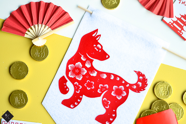 Year of the Dog Pennant